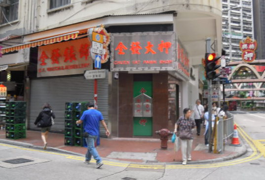 Pawn shops: oldest form of financial institutions   Breathing Asia